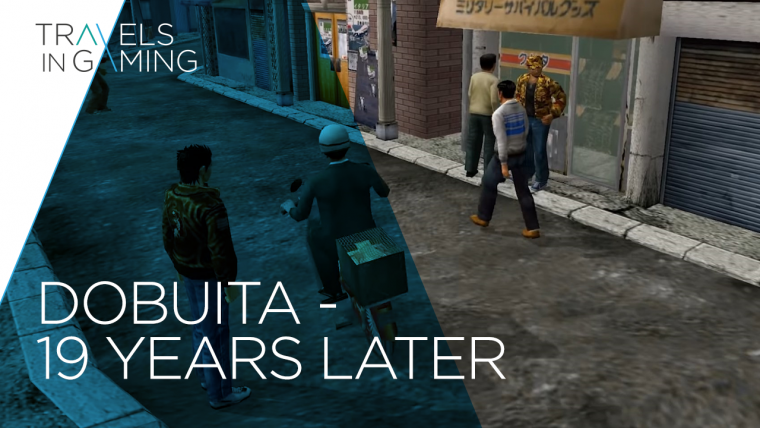 Dobuita 19 Years Later - Shenmue