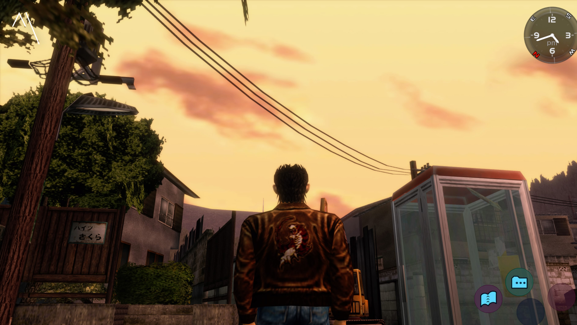 Dobuita 19 Years Later - Shenmue | Travels in Gaming