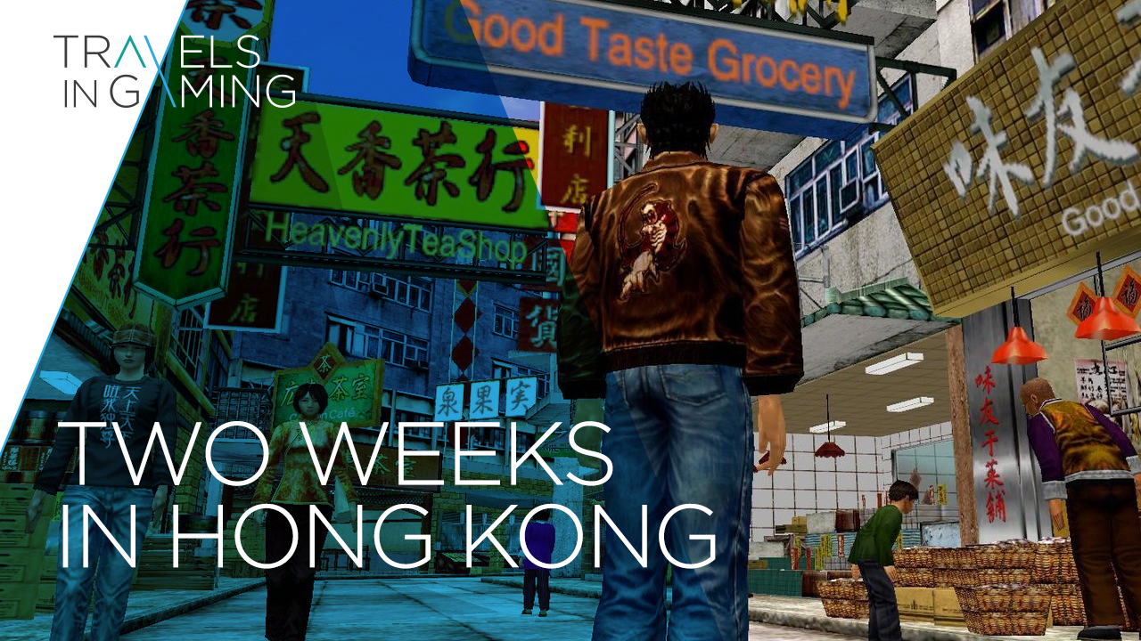 Two Weeks in Hong Kong | Shenmue II | Travels in Gaming